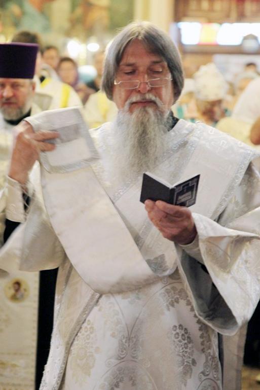 День памяти святителя Алексия, Московского чудотворца
