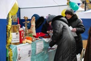 Состоялась вторая благотворительная ярмарка