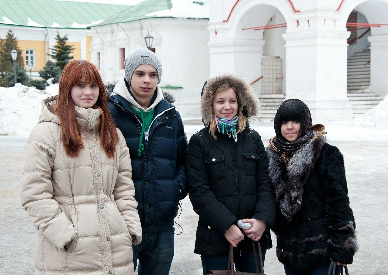 Поездка молодежной организации