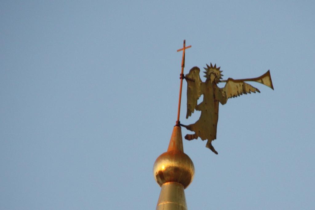 Паломничество в Волоколамск