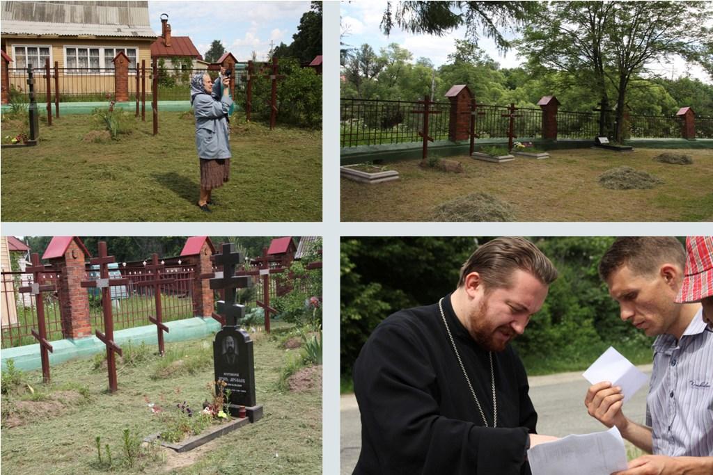 Паломничество в Петушки и Покров. Отчет