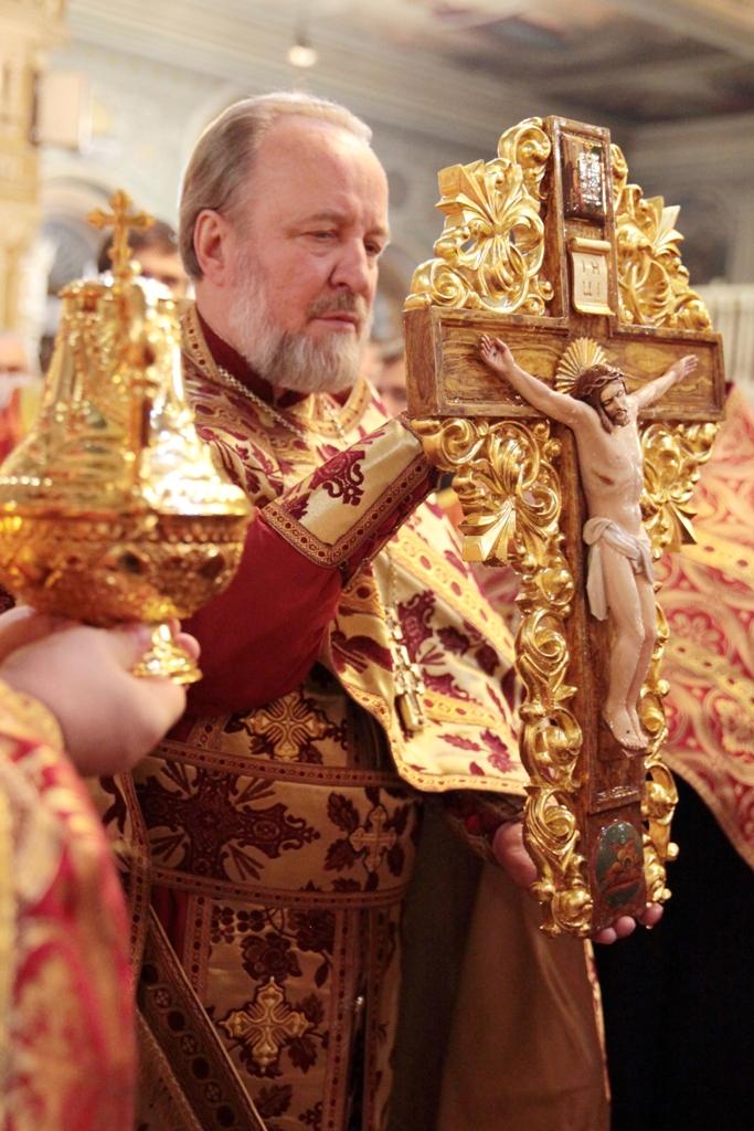 Чин Воздвижения Креста.