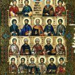 День памяти  святых врачей и целителей