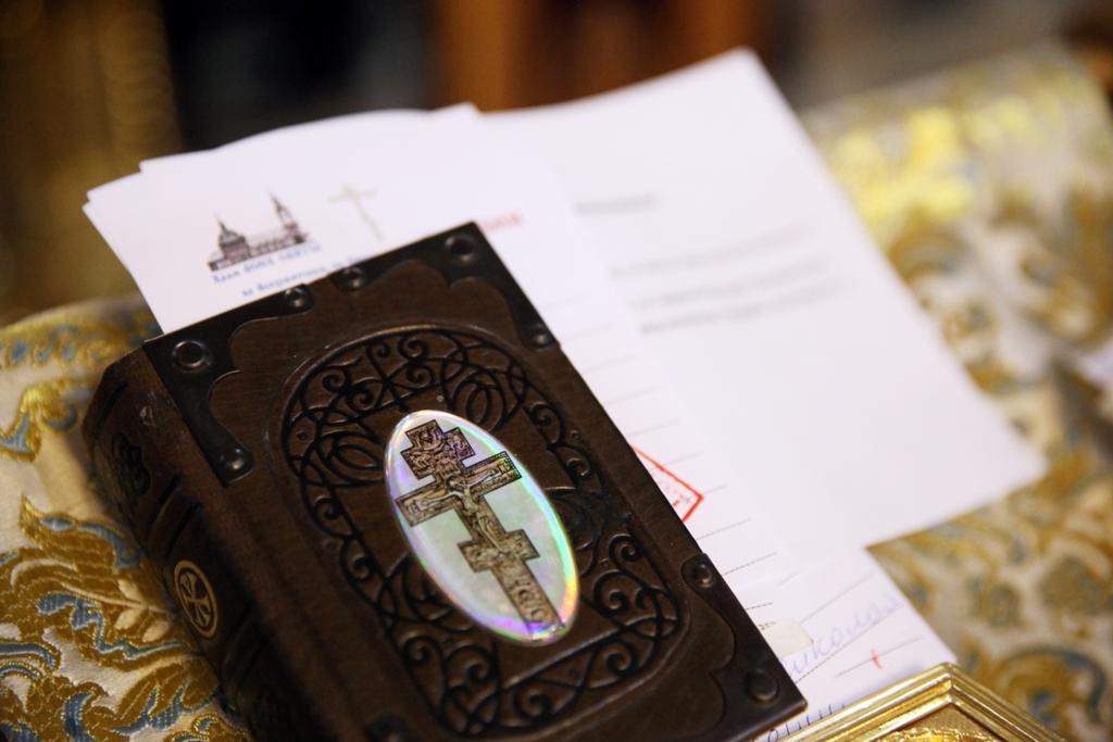 Молебен святым и принесение обетов трезвости