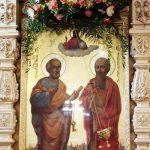 С праздником святых апостолов!