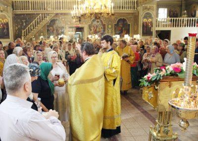 Освящение воды и мёда в праздник Всемилостивого Спаса