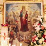 """Память иконы Божией Матери """"Всех скорбящих Радость"""""""