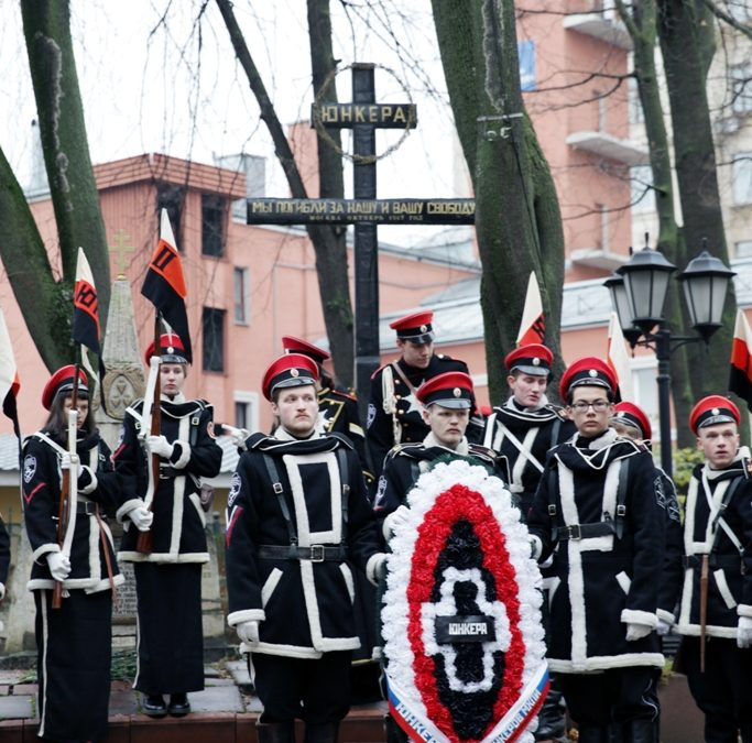 Состоялась акция памяти  «Бессмертный полк Братского кладбища»