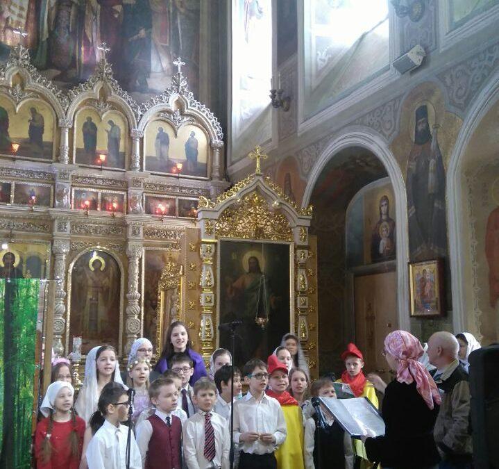 Пасхальный праздник воскресной школы