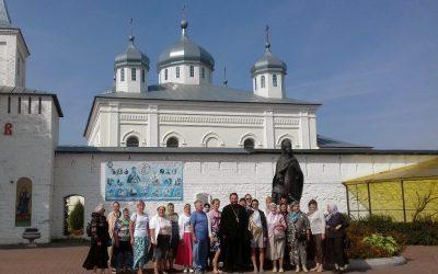 Состоялась паломническая поездка в Калужскую область.
