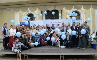 В день трезвости состоялась Восторговская благотворительная трезвенная ярмарка