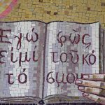 Приглашаем на курсы греческого языка
