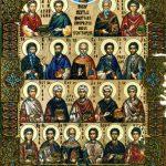 Собор святых бессребренников и чудотворцев