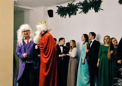"""""""Рождество в кругу друзей"""""""