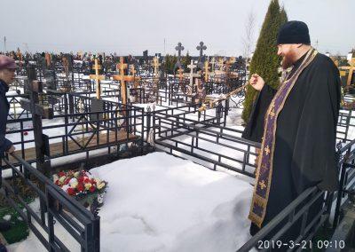 День памяти о. Бориса Цепенникова
