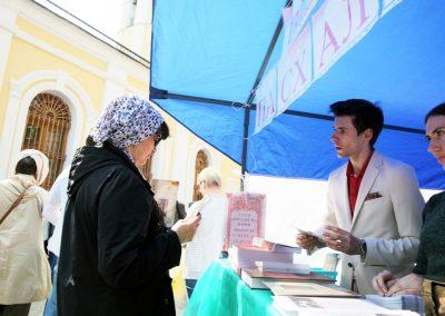 """Наш храм принял участие в акции """"Пасхальная весть"""""""