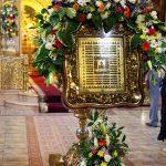 Неделя 1-я по Пятидесятнице, Всех святых.