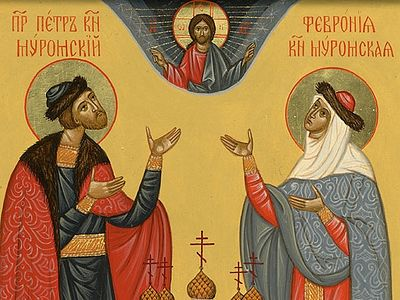 В Москву будут принесены мощи святых благоверных Петра и Февронии