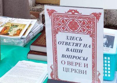 Просветительская акция в дни Богоявления.