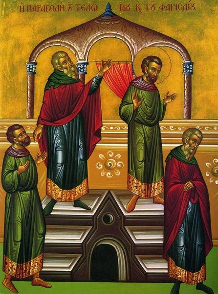 Неделя о мытаре и фарисее. Видео.