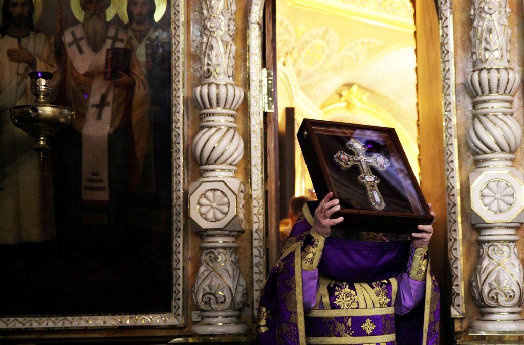 Вынос Креста.Фотогалерея