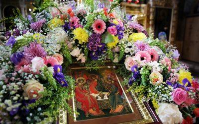 Праздник Троицы. Всенощное бдение (фотогалерея)