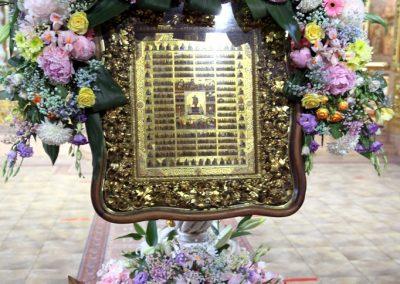 Праздник Всех Святых. Фотогалерея
