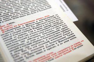 ПРОИСХОЖДЕНИЕ (ИЗНЕСЕНИЕ) ЧЕСТНЫХ ДРЕВ ЖИВОТВОРЯЩЕГО КРЕСТА ГОСПОДНЯ. Начало Успенского Поста