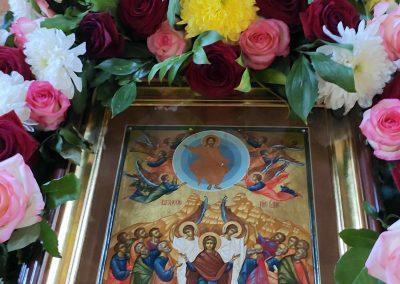 Праздник Вознесения Господня. Фото